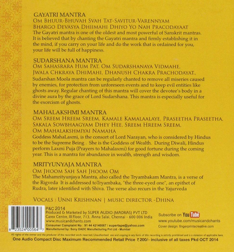 Unni Krishnan - Gayatri Mantra, Sudarshana Mantra