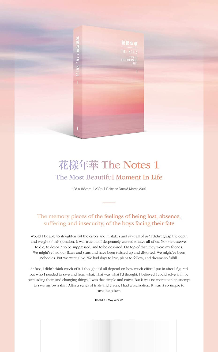 BTS 花樣年華 THE MOST BEAUTIFUL MOMENT IN LIFE NOTES 1 [ENG] BOOK+Special NOTE  BOOK