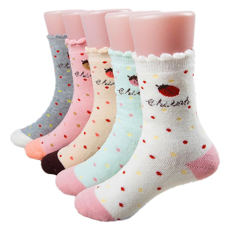Niña Calcetines más gruesos de algodón de Calcetines de la tripulación 5 pares Paquete