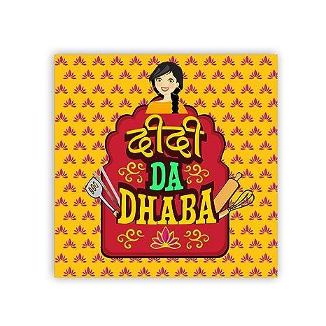 Yaya Cafe Birthday Gifts For Sister Didi Da Dhaba Fridge Magnet