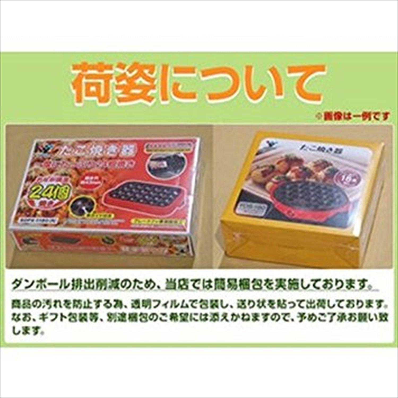 R Electric Japanese Takoyaki Pan Op-S18 by YAMAZEN