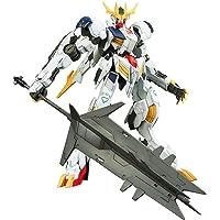 1/100 Gundam Barbatos Lupus Rex - Full Mechanics Model Kit