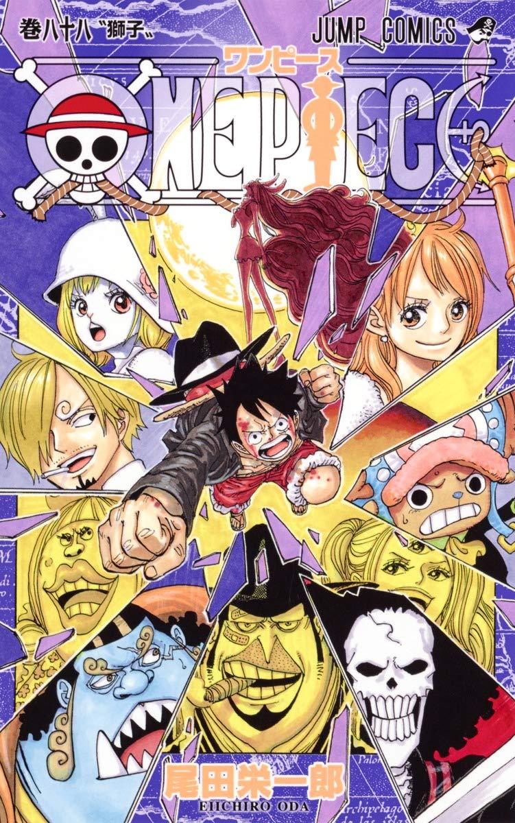 ONE PIECE 88 (ジャンプコミックス)   尾田 栄一郎  本   通販   Amazon