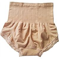 Koalcom Maternity Slim Sheath Shapewear Women Girl Body Shaper High Waist Shorts