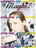 Maybe! Vol.4 (SHOGAKUKAN SELECT MOOK) (小学館セレクトムック)