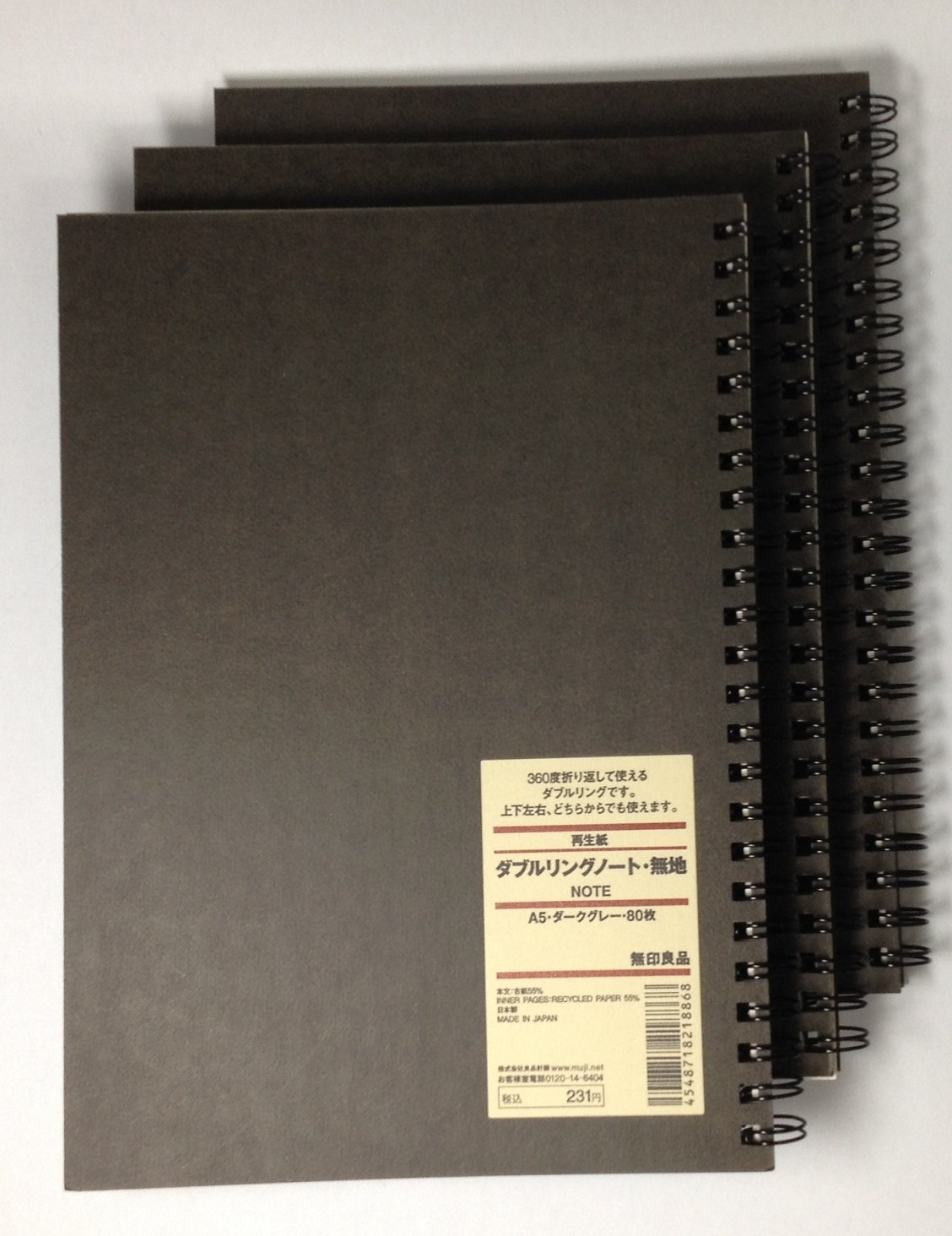 MUJI doble anillo de Blank Notebook A5 unruled 80sheets – Pack de 3books
