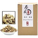 Cha Wu-[A] Chrysanthemum Tea,3.5oz/100g,HangZhou Tai Ju,White Chrysanthemum Bud,Chinese Herbel Tea,Flower Tea
