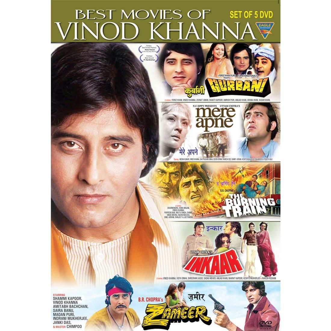 Amazon in: Buy Best Movies Of Vinod Khanna 5 Movies Pack