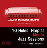 Let's Play Jazz on the Blues Harp ! No.1-DEMO PLAY