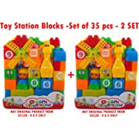 FRATELLI Plastic Bag D-Ream Playground Toy Station Blocks -Set of 35 Pieces