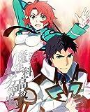 魔法科高校の劣等生 入学編 2(完全生産限定版) [Blu-ray]