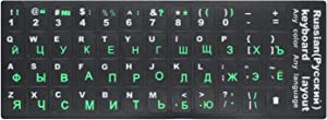 [2PCS Pack] HRH Russian Keyboard Stickers for PC, Laptop, Computer Keyboards (Black Labels, Green/White Letters) Font