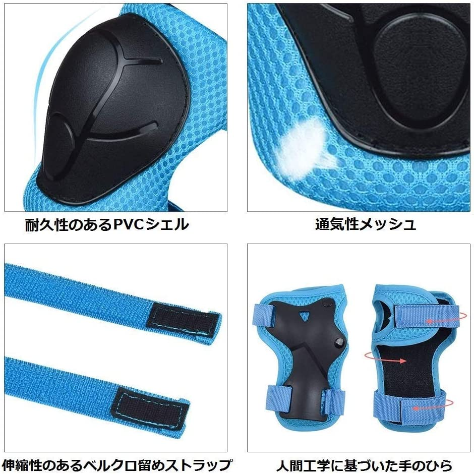 Uggkin Kids Protective Gear Set Knee Pads Elbow Pads Wrist Guards 3 in 1 Safety Pads Set for Kids for Cycling Skating Rollerblading Skateboard Scooter
