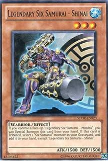 Amazon.com: Yu-Gi-Oh! - Aqua Armor Ninja (ORCS-EN015 ...