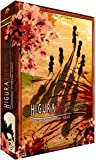 Higurashi - Hinamizawa, le village maudit - Intégrale - Edition Collector (6 DVD + Livret) [Édition Collector]