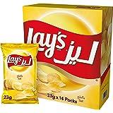 Lays Salt Potato Chips, 23 gm x 14