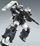 MG 1/100 MS-06R-1A エリック・マンスフィールド専用ザクII プラモデル(ホビーオンラインショップ限定)