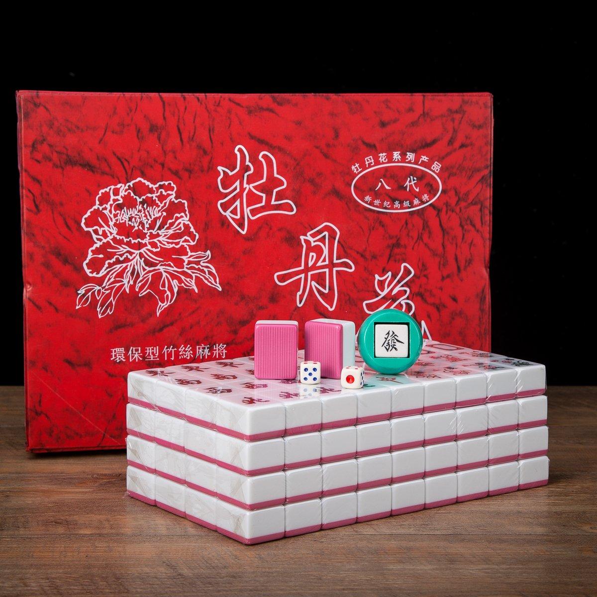 好評 [THYコレクティブル]THY COLLECTIBLES Spares Traditional Chinese Mahjong Game Set Tiles B01N0P9QJP 144 + 2 Spares Pink Color Tiles GAM210 [並行輸入品] B01N0P9QJP, 激安家電の店 愛グループ:359eca50 --- yelica.com