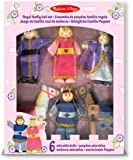 Melissa & Doug Royal Family Wooden Poseable Doll Set for Castle and Dollhouse (6 pcs) - 4 Dolls, 2 Horses (8-10 cm each)