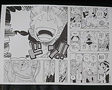 Amazon 非売品 Hello One Piece 漫画 吹き出し 塗り絵 ワンピース