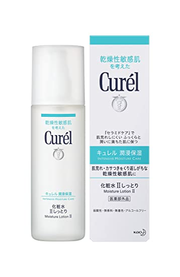 9. Curel Intensive Moisture Care Lotion II 150ml