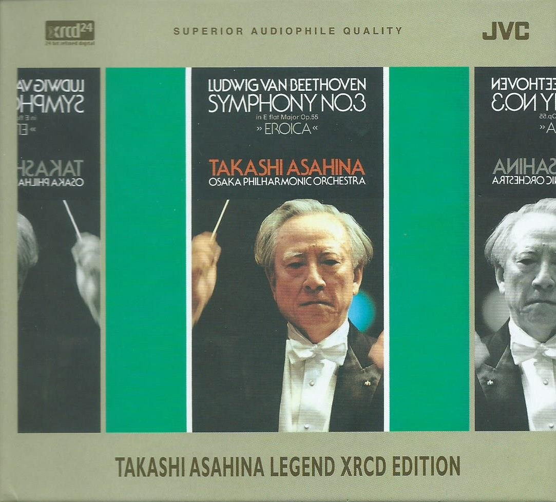 ベートーヴェン:交響曲第3番「英雄」 B0021WNOR6