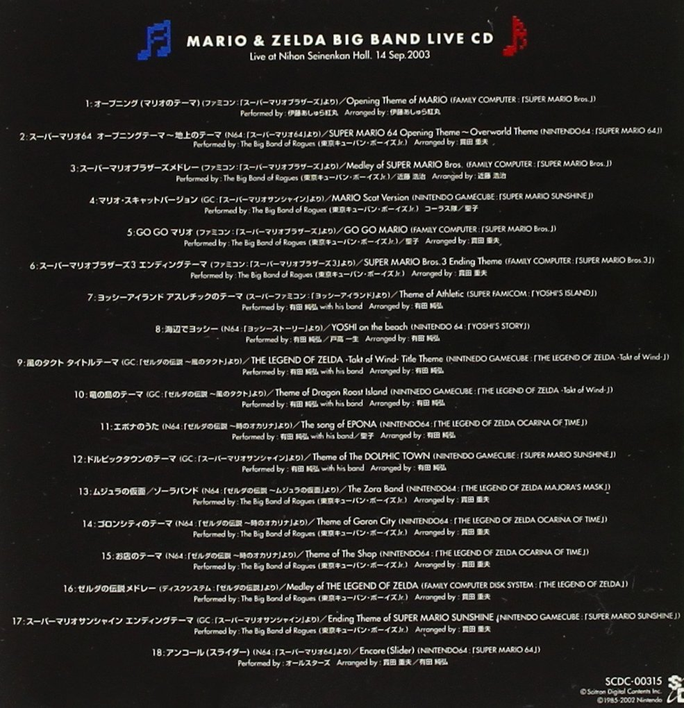 Mario & Zelda Big Band Live by K-O Records