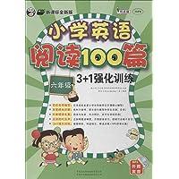 小学英语阅读100篇3+1强化训练(六年级)(新课标)(附MP3光盘)