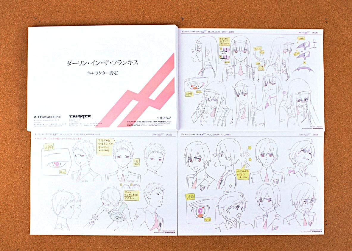 Amazon Com Darling In The Franxx Settei Sheets Model Sheets 144pages Japan Import Arts Crafts Sewing