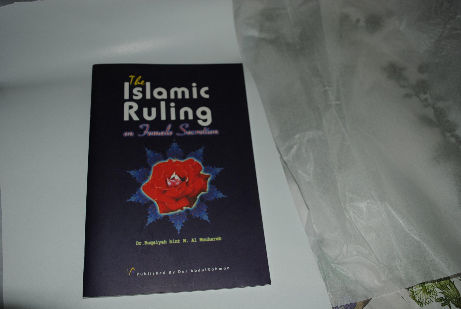 The Islamic Ruling on Female Secretion: Dr  Ruqaiyah Al