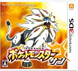 ポケットモンスター サン - 3DS