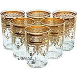 Moroccan Tea Glasses (Set of 6) (Gold)