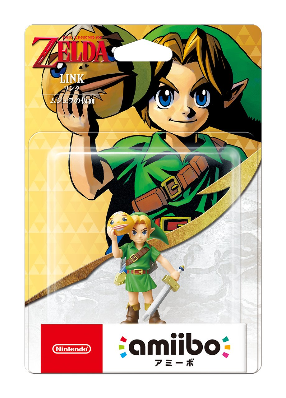 Amazon.com: amiibo link MajoraS Mask (The legend series of ...