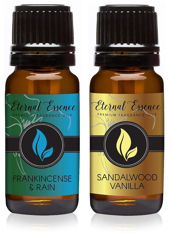 Pair (2) - Sandalwood Vanilla & Frankincense & Rain - Premium Fragrance Oil Pair - 10ML