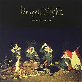 Dragon Night の画像