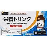 【Amazon.co.jp限定】 PHARMA CHOICE 栄養ドリンク リオパミン3000 100mlx10本 [指定医薬部外品]