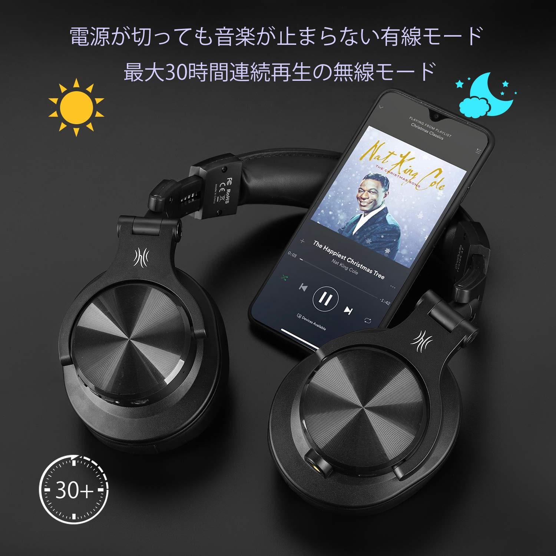 OneOdio 高性能 ヘッドホン Bluetooth モニターヘッドホン