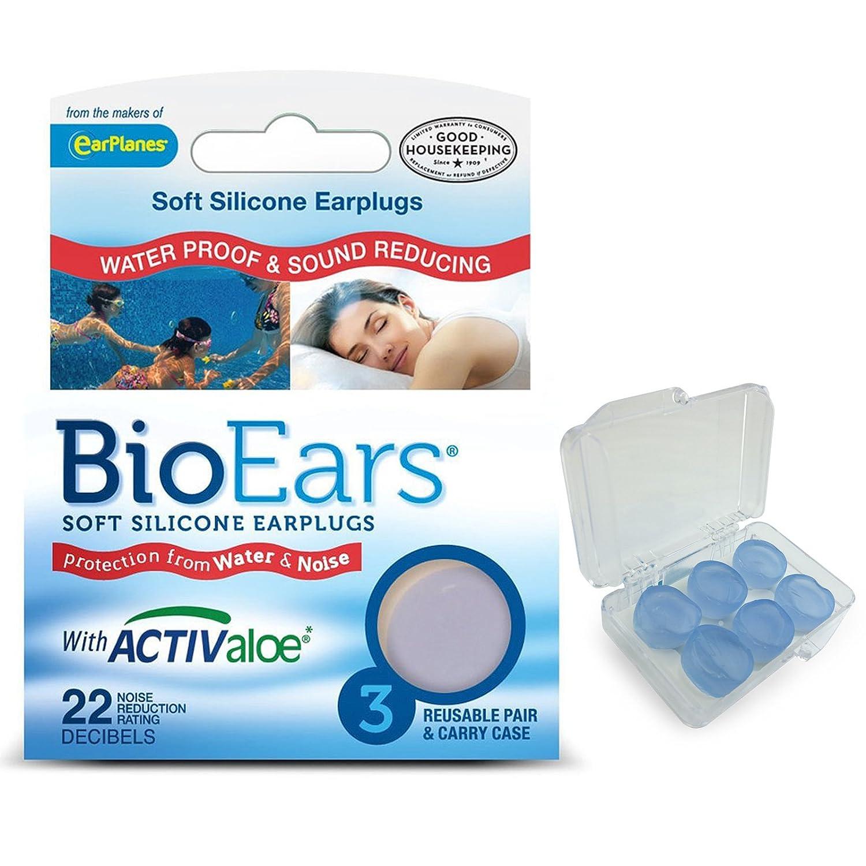 BioEars Soft Silicone Earplugs (3 Pair Pack (3 Packs)) Bio Ears
