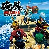 Oreshika: Tainted Bloodlines - PS Vita [Digital
