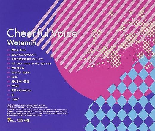 wotamin cheerful voice