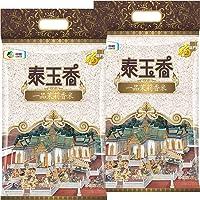 福临门 大米 产业链好大米 组合装 (5kg泰玉香一品茉莉香米*2袋)