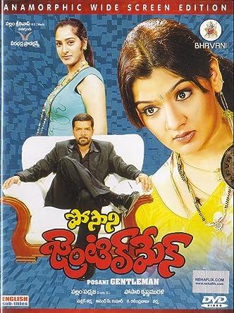 nani gentleman telugu movie with english subtitles