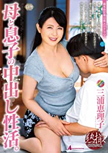 Japanese mother and son sex videos