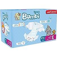 Sanita Bambi, Size 4, Large, 8-16 kg, Super Box, 124 Diapers