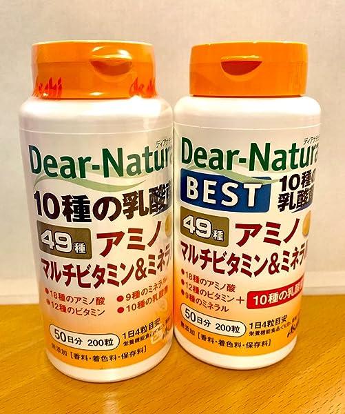 ディアナチュラ-ベスト49アミノ-マルチビタミン-ミネラル-200粒