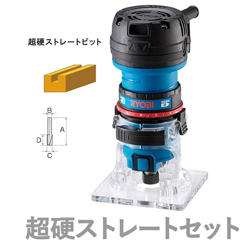 戦略落胆する剪断リョービ(RYOBI) 電子トリマ TRE-60VF 軸径6mm コレットチャック1/4セット 4989738