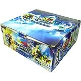 ドラゴンボールカプセル・ネオ 激闘・Z戦士総集編 BOX