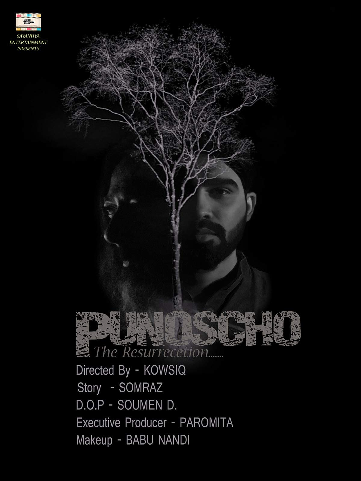PUNOSCHO on Amazon Prime Video UK