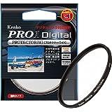 Kenko カメラ用フィルター PRO1D プロテクター (W) 46mm レンズ保護用 324653