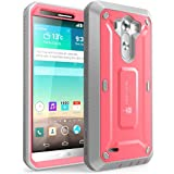 LG G3 Case, SUPCASE [Heavy Duty] LG G3 Case [Unicorn Beetle PRO Series] Full-body Rugged Hybrid Protective Case with Built-in Screen Protector (Pink/Gray), Dual Layer Design + Impact Resistant Bumper